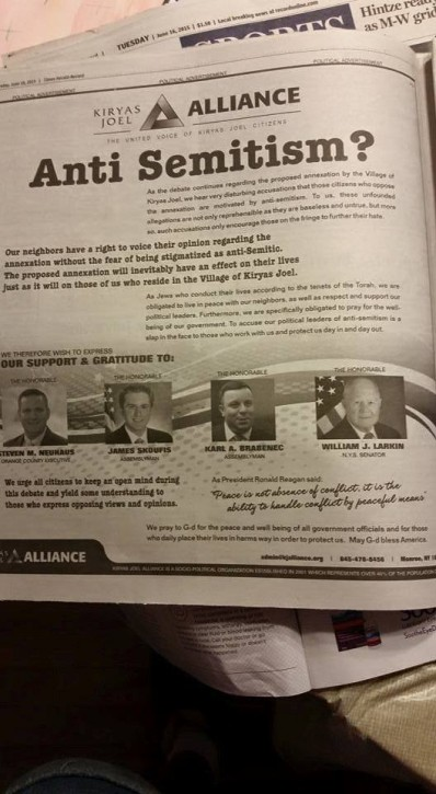 This is a full page ad in the Times Herald Record today from the Alliance in Kiryas Joel.