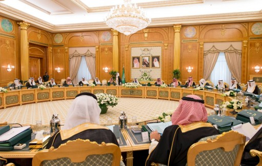 FILE - Saudi Arabia Council of Ministers, Feb 2, 2015 Cabinet Session