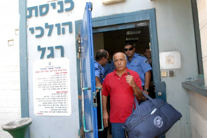 FILE - Mordechai Vanunu leaves Ayalon Prison in Ramle after being released on August 08, 2010. Flash90