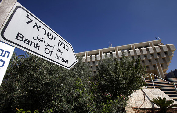 Tel Aviv Israel S Central Bank Said Interest Rates Were Likely To Stay At Record Lows For Longer Than Expected Given A Weaker Economic Outlook That Has