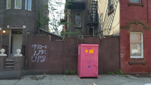 FILE -  Clothing bin in the Williamsburg section of Brooklyn, NY - (Photo VIN News)