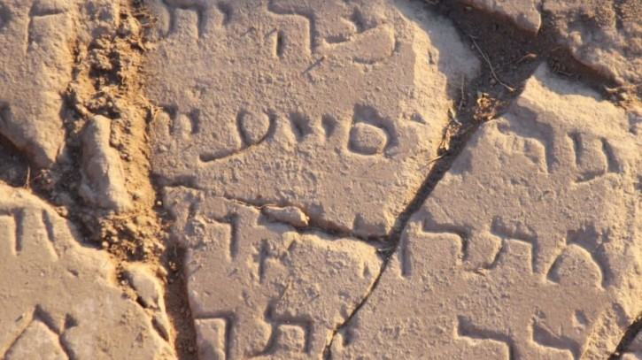 Lettering on a marble slab pointing to a Jewish community on Lake Kinneret at least 1,500 years ago.