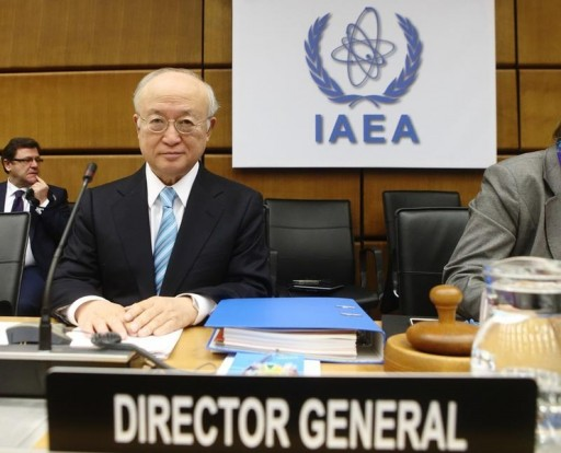 FILE - International Atomic Energy Agency (IAEA) Director General Yukiya Amano waits for the start of a board of governors meeting at the IAEA headquarters in Vienna March 2, 2015.  REUTERS/Heinz-Peter Bader
