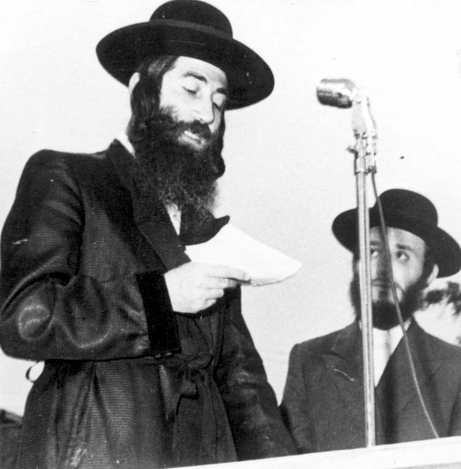 FILE - undated photo of Rabbi Sofer in his younger years (Yad Vashem Photo Archive)