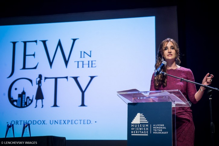 Allison Josephs, founder and director of Jew in the City