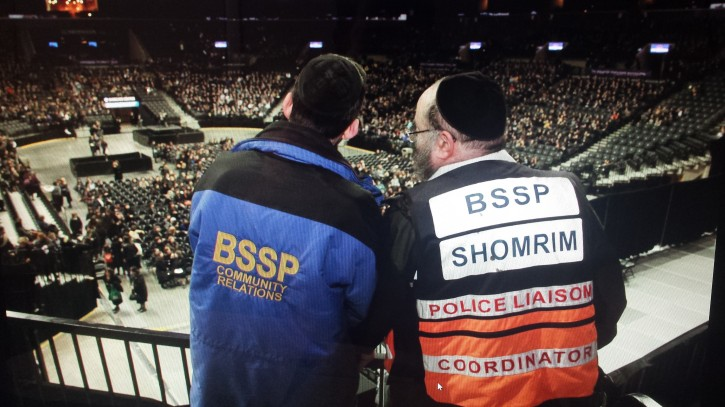 FILE - Shomrim overseeing Barclay's security at a Jewish event. (Shimon Gifter/VINnews.com)