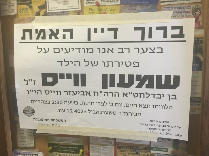 A poster announcing the death of 4-year-old Shimon Weiss seen in Borough Park, July, 11, 2016.