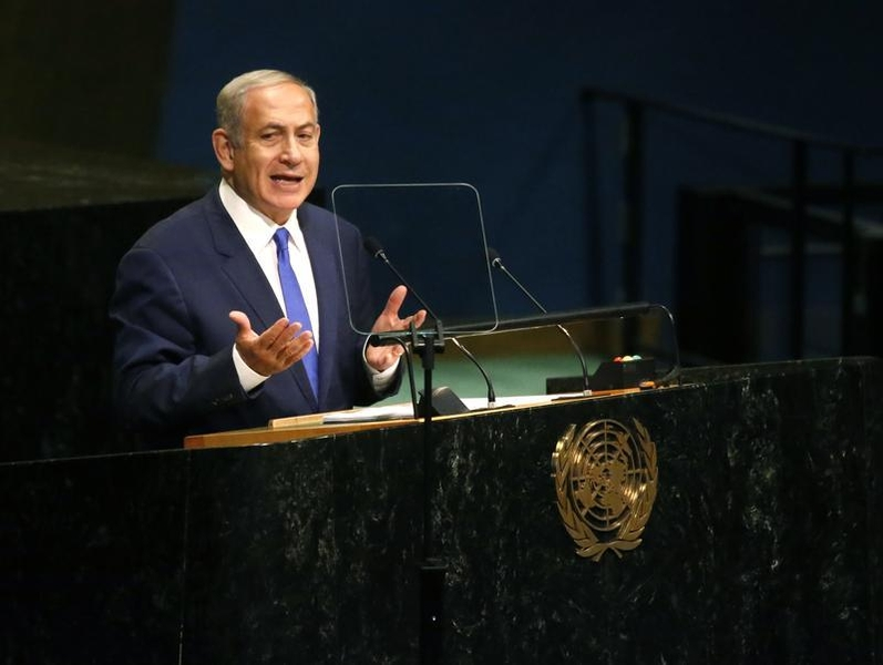 United nations at un netanyahu invites abbas to address - Prime minister office postal address ...