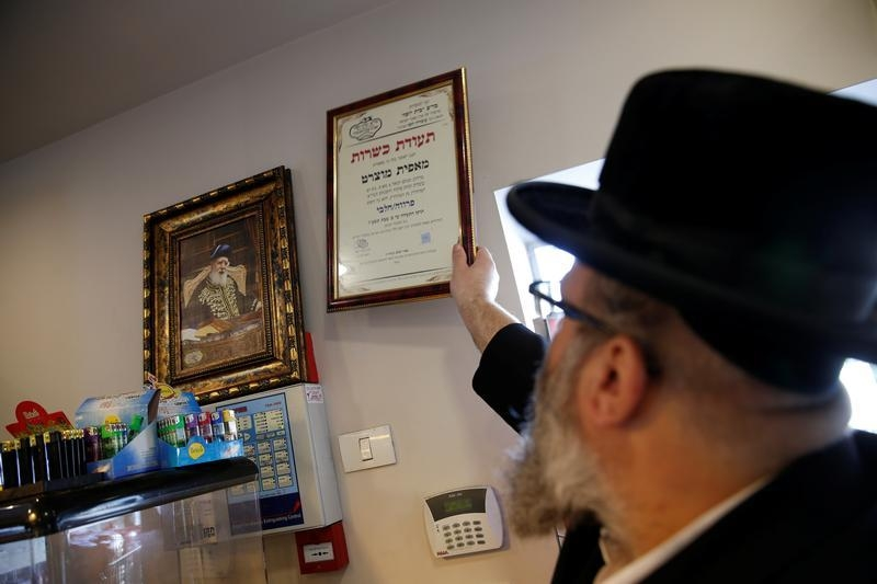 Jerusalem keeping kosher it may be bad for your for Keeping a kosher kitchen