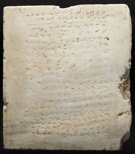 This photo provided by Heritage Auctions, HA.com shows the world's earliest-known stone inscription of the Ten Commandments – a two-foot square slab of white marble, weighing about 115 pounds and inscribed in an early Hebrew script called Samaritan, that sold for $850,000 Wednesday evening, Nov. 16, 2016, at a public auction of ancient Biblical archaeology artifacts held by Heritage Auctions in Beverly Hills, Calif. (Matt Roppolo/Heritage Auctions, HA.com via AP)