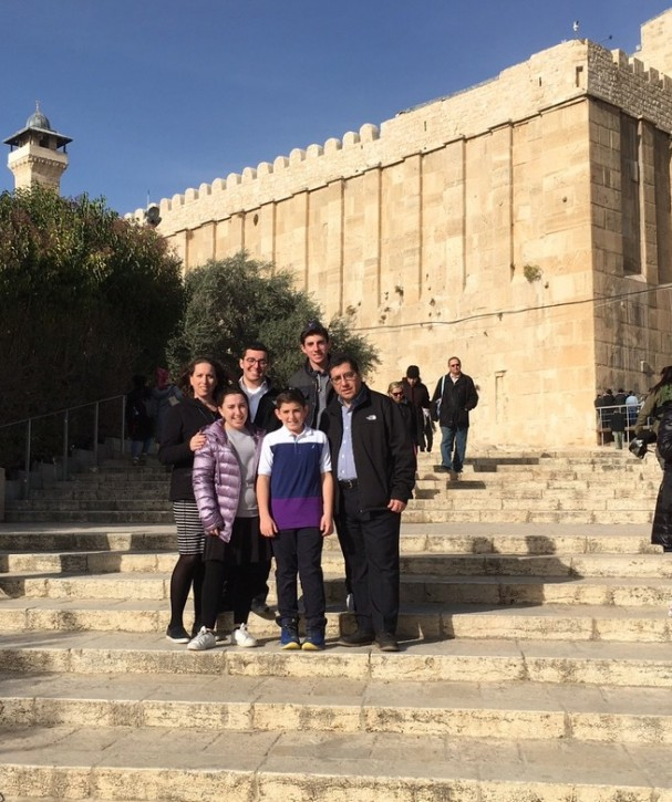The Borochov family in Israel