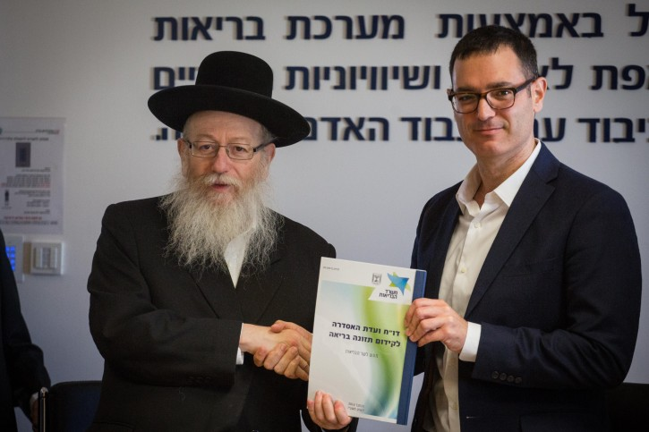 FILE - Health Minister Yaakov Litzman and Health Ministry General Manager Moshe Bar Siman Tov at a press conference at the Health Ministry announcing new markings on food products concerning sugar and fat, in Jerusalem, on November 21, 2016. Photo by Hadas Parush/Flash90