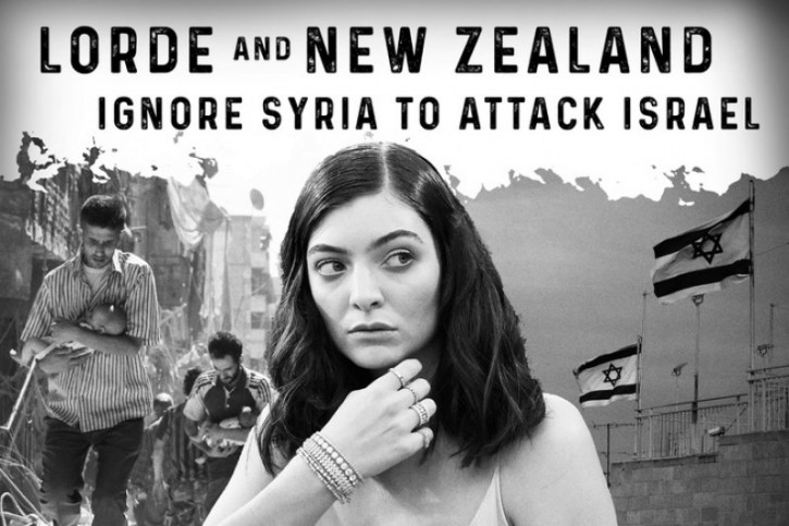 New York – Lorde A 'Bigot' For Canceling Israel Concert, Rabbi Shmuley Boteach's Ad Says