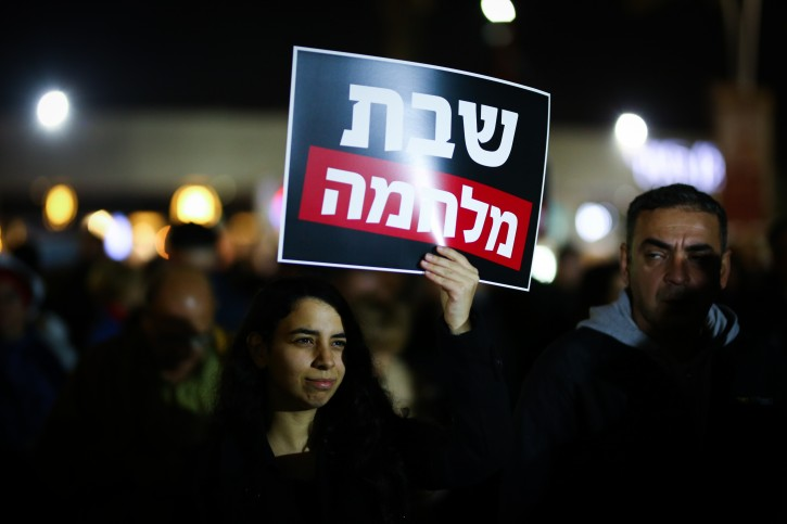 People protest against closing of business on Shabbat in the Southern Israeli city of Ashdod, January 20, 2018. Photo by Flash90