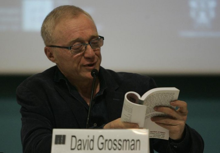 FILE - Israeli author David Grossman speaks to the media during a news conference at the International Book Fair (FIL) in Guadalajara December 1, 2013. REUTERS/ Alejandro