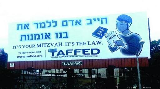 Queens, NY - NYC Councilman Ulrich Praises Yeshiva Education, Questions Detractors' Motives - Vos Iz Neias