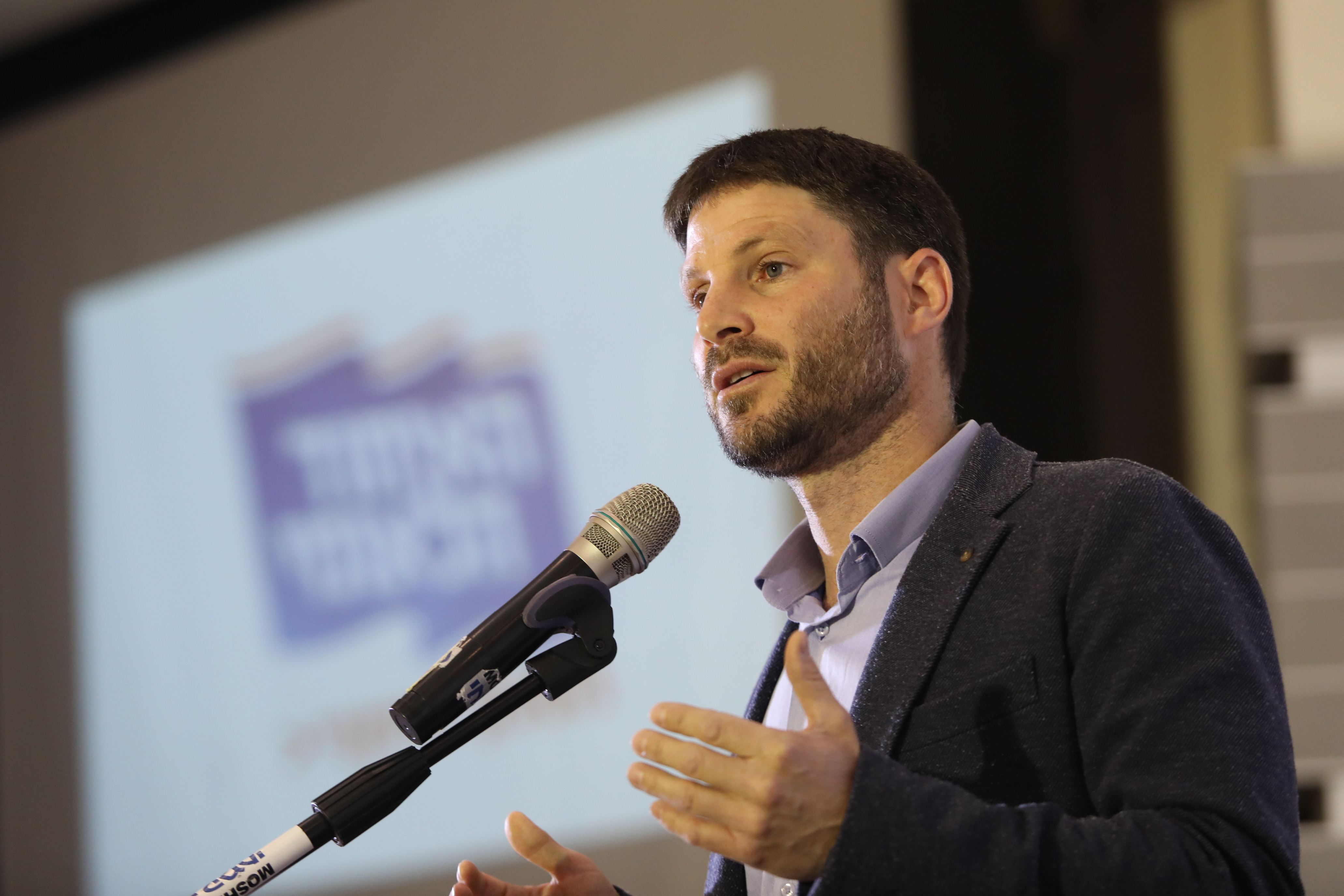 FILE - Jewish Home parliament member Bezalel Smotrich speaks during a conference of the National Union Political party in Jerusalem on March 6, 2018. Photo by Yonatan Sindel/Flash90