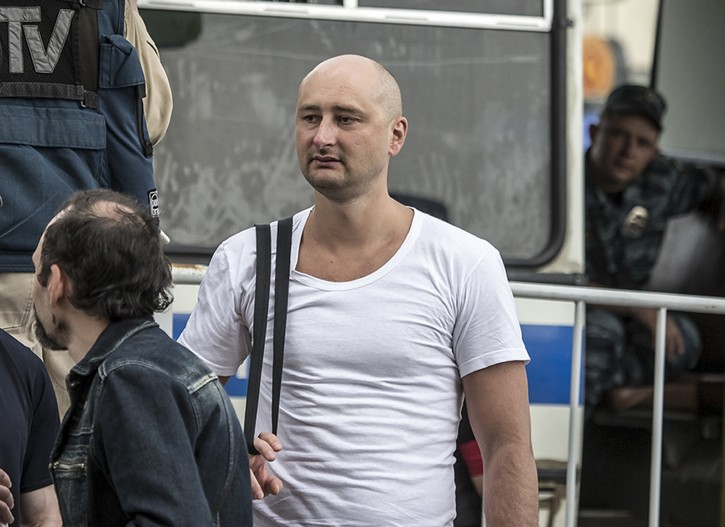 Moscow – Russian Journalist Reported Killed In Kiev Shows Up At A News Conference In Ukraine