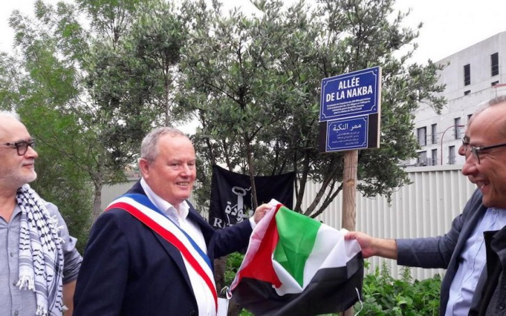 Dominique Lesparre the mayor of the Bezons municipality unveiled the sign on Monday