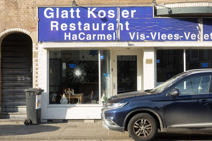FILE - An exterior view shows Jewish restaurant HaCarmel with a smashed window, in Amsterdam, The Netherlands, 02 March 2018. EPA