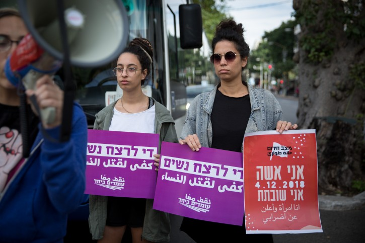 Women protest against violence against women, following the murders of two young women in the past week, in Tel Aviv, on December 2, 2018. Photo by Miriam Alster/Flash90
