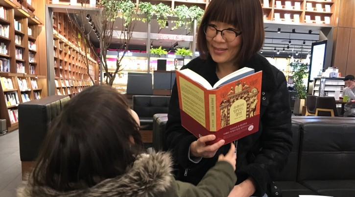 A South Korean woman and her child read Talmud-themed books at a Seoul bookstore. (Tim Alper)