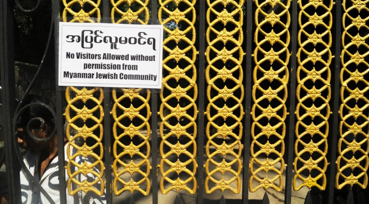 A sign outside the Jewish cemetery in Yangon (Charles Dunst)