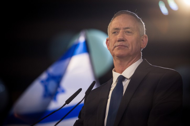 """Benny Gantz, Head of the 'Israel Resilience' party speaks at the campaign opening event of """"Israel Resilience Party"""" party in Tel Aviv on January 29, 2019. Photo by Hadas Parush/Flash90"""