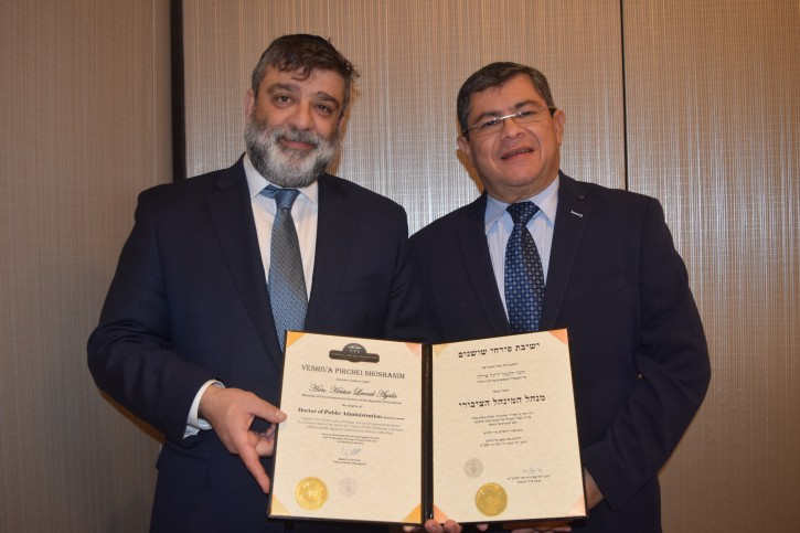 Honduran Minister of Government and Justice Hector Leon Ayala with Rabbi Aaron Lankry