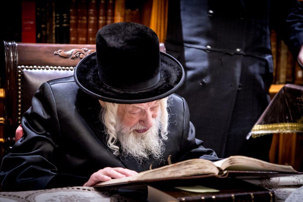Brooklyn, NY - The End Of An Era: Skulener Rebbe, Rabbi Yisroel
