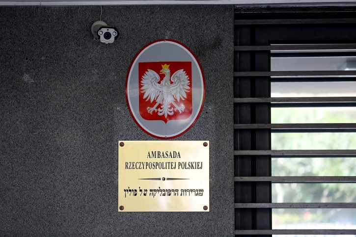 FILE PHOTO: Signage is seen at the entrance of the Polish Embassy in Tel Aviv, Israel May 15, 2019. REUTERS/Corinna Kern/File Photo
