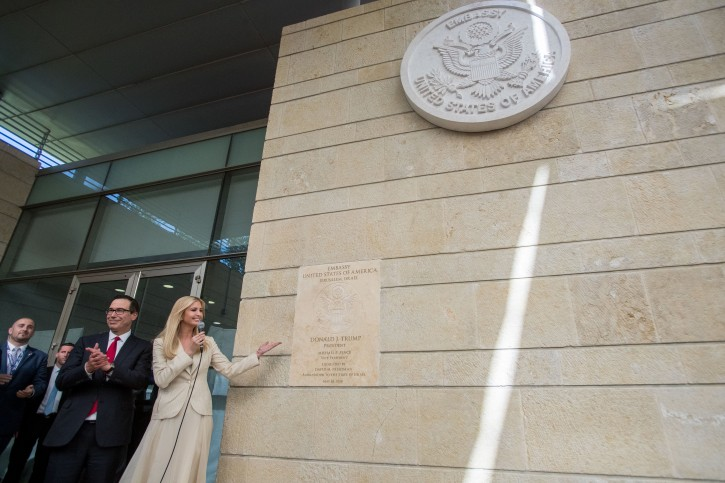 FILE - Steven Munchin, US Secretary of the Treasury, and daughter of President Donald Trump, Ivanka Trump,  reveal a dedication plaque at the official opening ceremony of the U.S. embassy in Jerusalem on May 14, 2018. Photo by Yonatan Sindel/Flash90