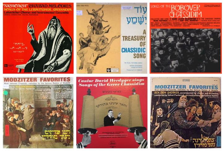 """Some of the Hasidic recordings of the early 1960s, recorded with """"The Velvel Pasternak Chorus"""""""