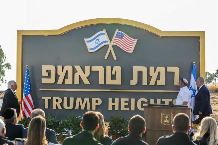 US Ambassador to Israel David Friedman and Prime Minister Benjamin Netanyahu at a laying of a cornerstone ceremony for a new town named for US President Donald Trump, in Kela Alon in the northwestern Golan, on June 16, 2019. Photo by David Cohen/Flash90