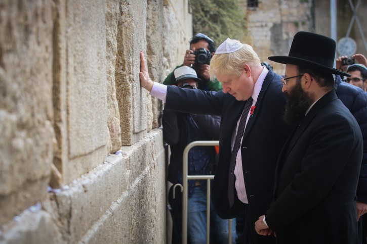 FILE -  Boris Johnson during his visit to the Western Wall in the old city of Jerusalem, Israel, 11 November 2015. Flash90