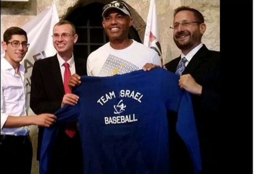 FILE - Mariano Rivera receives a jersey from an Israeli baseball team. Photo by: Taken from Twitter / @ kingofJbaseball