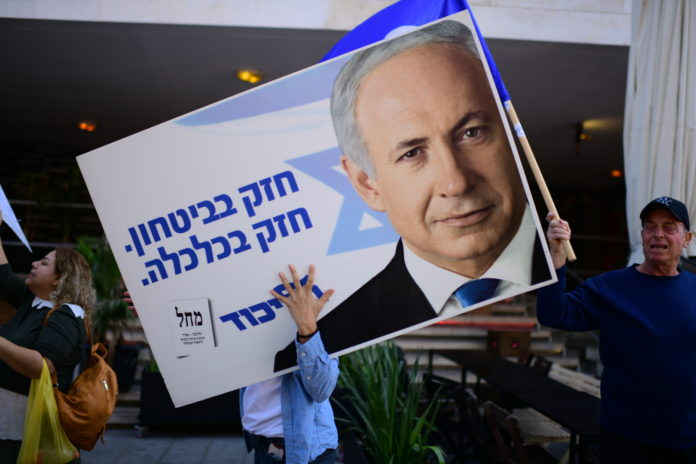 Israeli PM's Party Support Is Key To His Political Survival