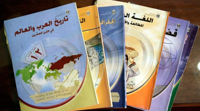 Norway Will Withhold Funding to Palestinians Over Textbooks It Says Promote Hate and Violence 1