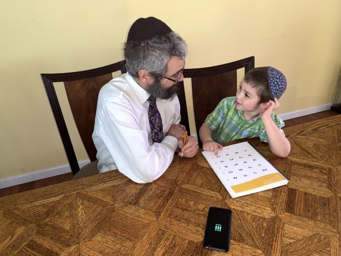 Rabbi Develops App to Focus Smartphone Use: This is a MUST HAVE! 1