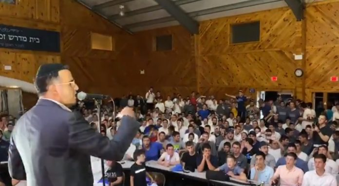 Video: Orthodox Music Star Performs Song Celebrating Donald Trump At Jewish Summer Camp 1