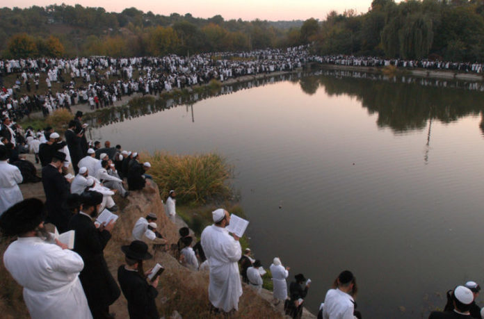 Ukraine And Israel, In Joint Statement, Urge Pilgrims To Uman To Stay Home This Rosh Hashanah 1