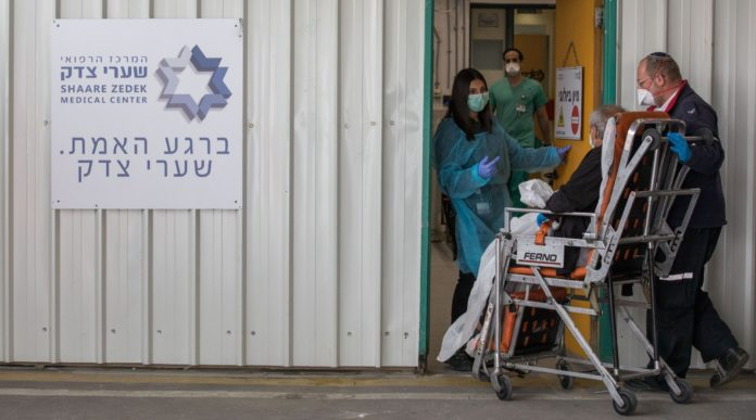 Major Jerusalem Hospital Says It Won't Admit Any More Coronavirus Patients As Daily Diagnosed Cases Skyrocket In Israel 1