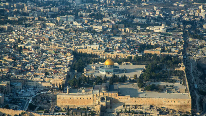 Pompeo: Americans Born In Jerusalem Can List 'Israel' As Place Of Birth On Passport 1