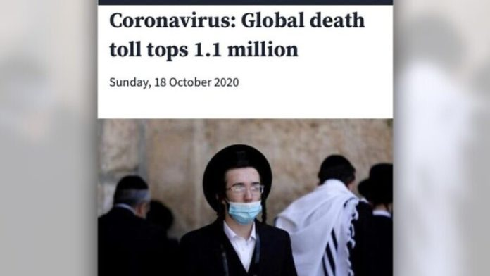 Israeli Envoy Asks Belgian News Site To Remove Pandemic Photo Of Ultra-orthodox Jew 1