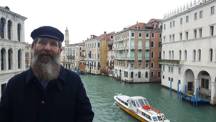 Collector Of Jewish Souls: A Rabbi's Treasures Culled From Around The World 1