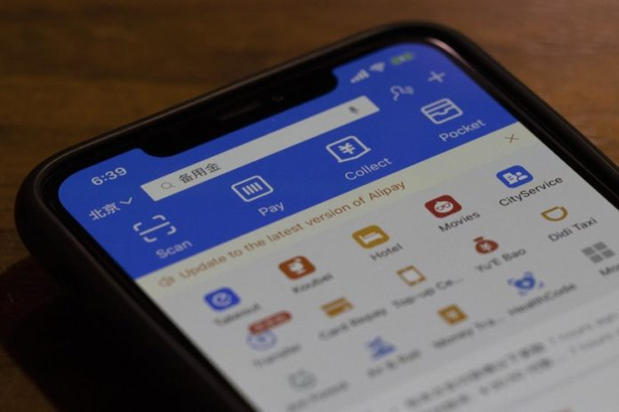 Trump Orders Ban On Transactions With More Chinese Apps
