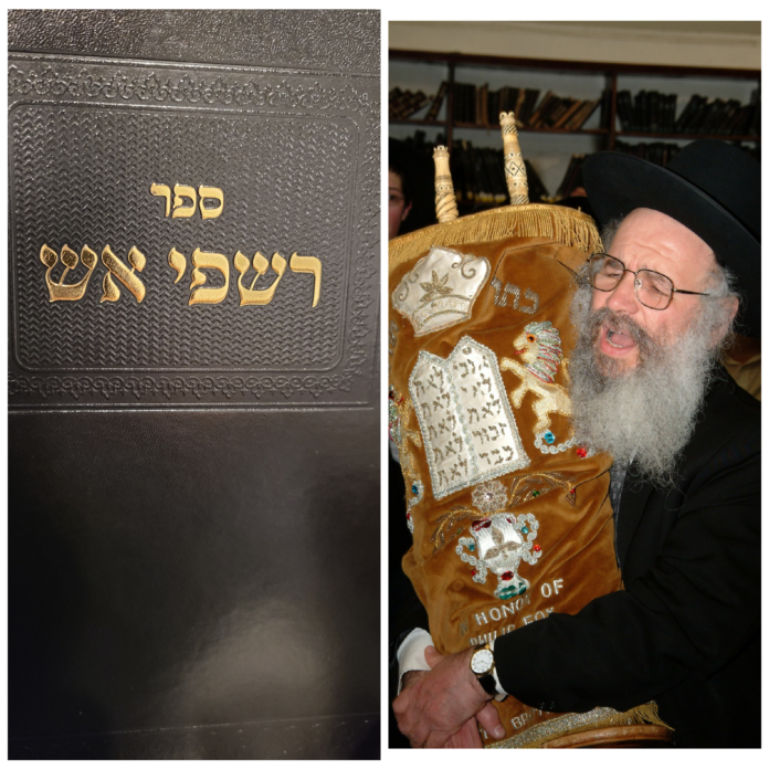 This Sefer by Rav Shlomo Feivel Shustal Will be a Classic 1