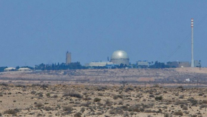 What Really Happened In The Skies Near Israel's Nuclear Reactor? 1